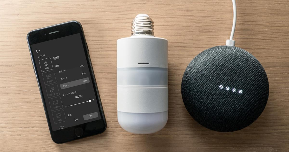 知ってる? スマートスピーカーで家中の家電を操作する方法 | エレクトロニクス | LEON レオン オフィシャルWebサイト